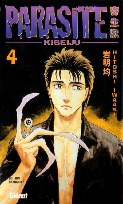 Kiseijuu Book Cover