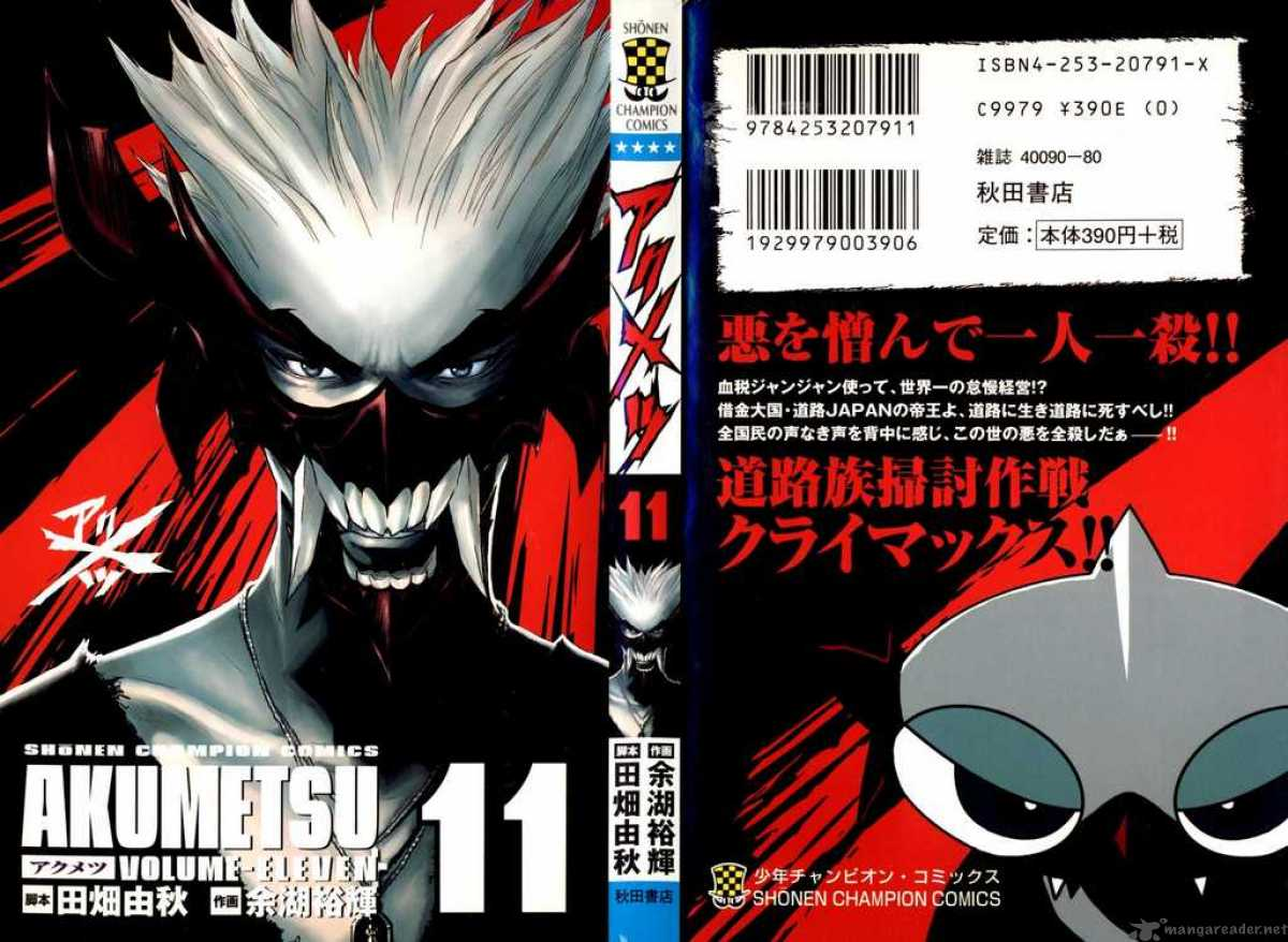 Akumetsu Book Cover