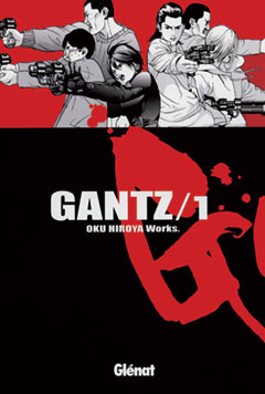 Gantz Book Cover