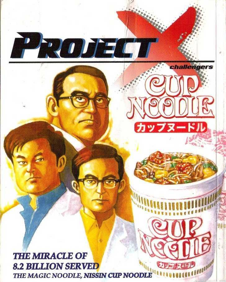 Project X: Cup Noodle Book Cover