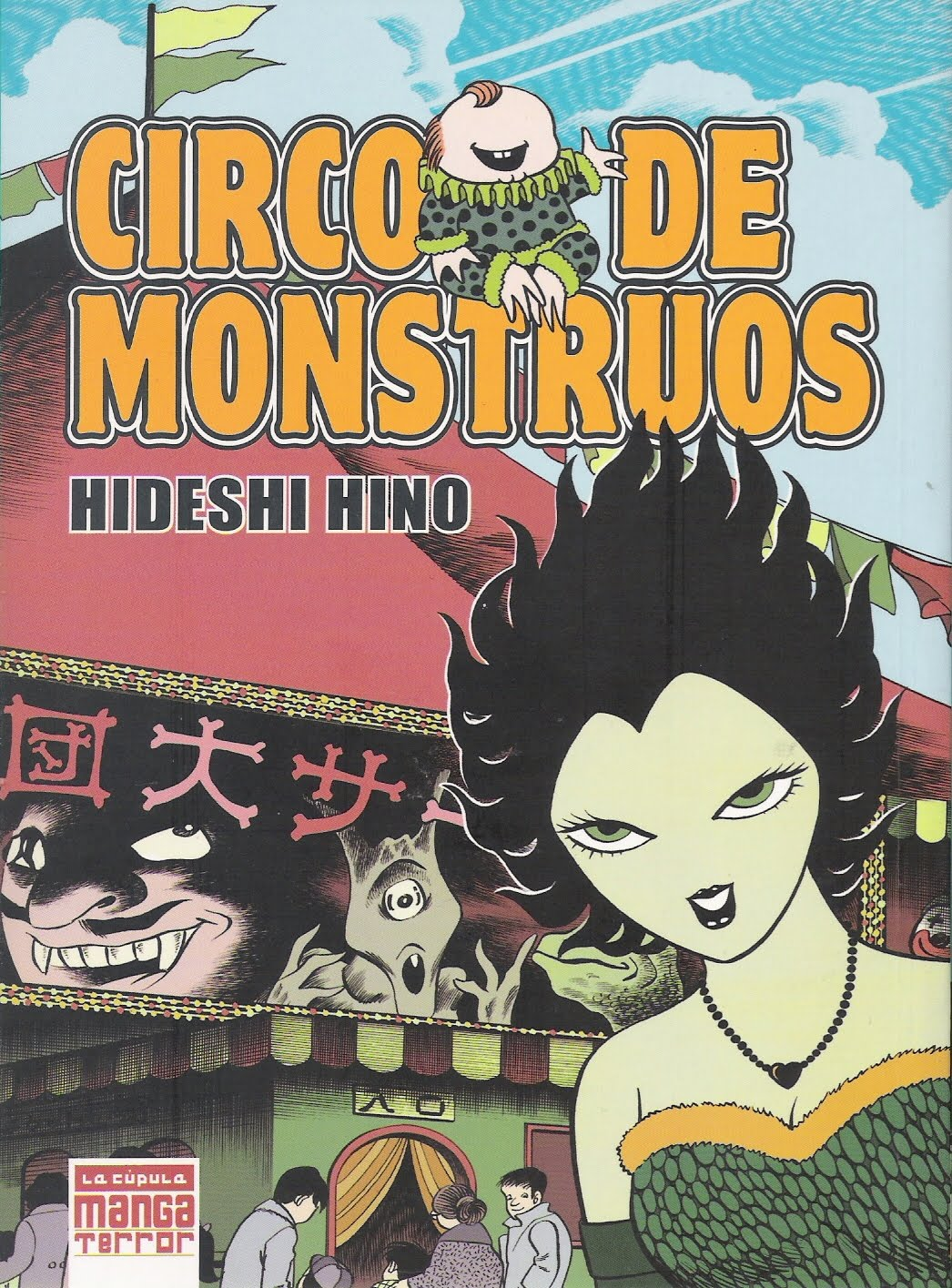 Circo de Monstruos (Circus Kitan) Book Cover
