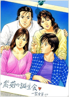 Family Compo Book Cover