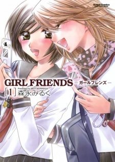 Girl Friends Book Cover