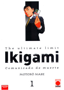 Ikigami Book Cover