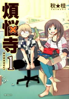 Bonnouji Book Cover