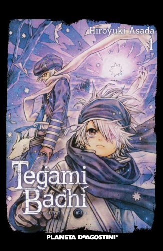 Tegamibachi (Letter Bee) Book Cover
