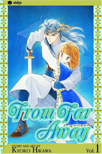 Kanata Kara (From far away) Book Cover