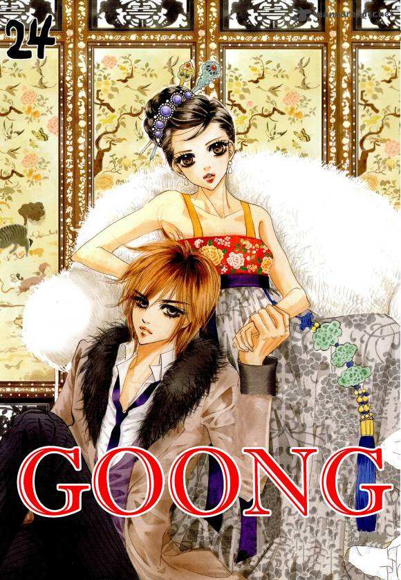 Goong Book Cover